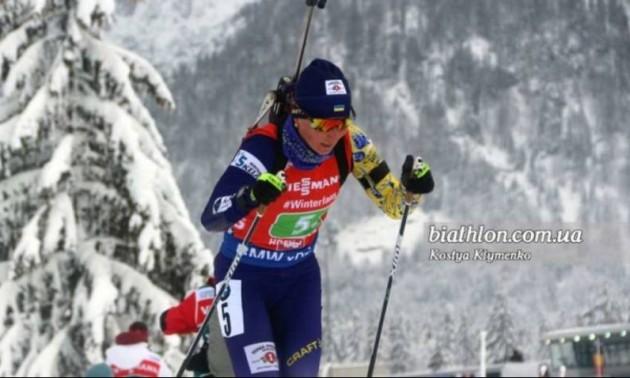 Семеренко: Дякую сервіс-команді за прекрасне ковзання лиж