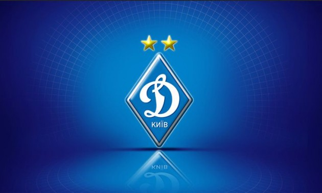 Динамо вийшло з відпустки без ключових гравців