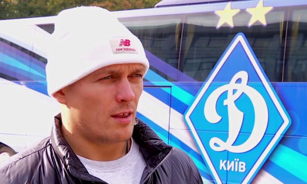 Усик у футболці Динамо зіграв у футбол. ФОТО