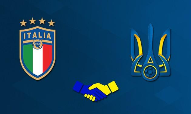 Італія - Україна 1:1. МАТЧ ЗАВЕРШЕНО