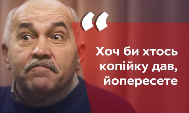 Про Лобановського та зарплату коментаторів. 15 тупих запитань.  Сергій Савелій