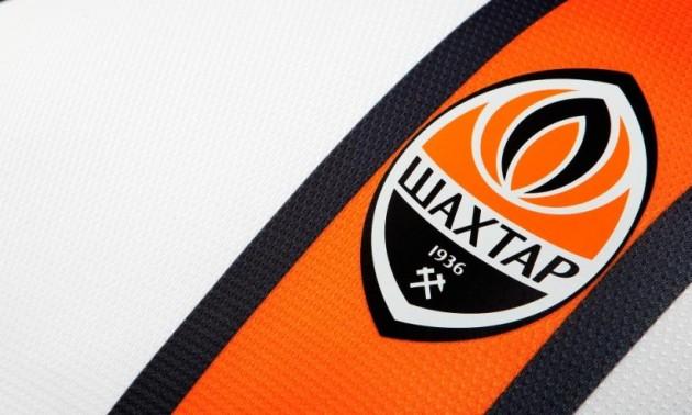 Шахтар поверне кошти за квитки на матч проти  Ліона